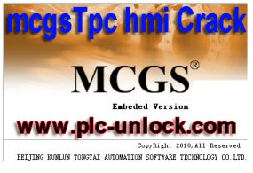 MCGS-HMI- Software Installer_English [plc-unlock.com]